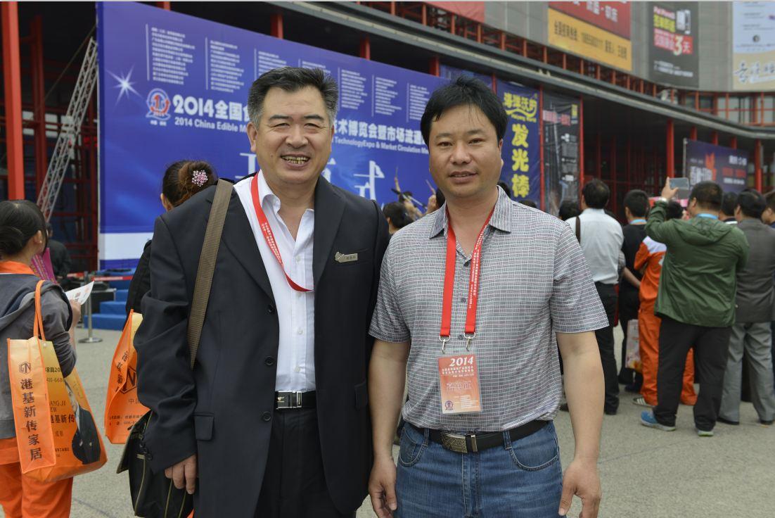 与北京林业大学杨春华教授合影2014.05.10-亿昌菌业
