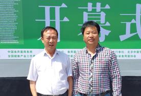 5月10日下午,山东青岛召开的国际新产品新技术博览会上张东平先生(左)与河南许昌市食用菌协会秘书长丁志敏(右)合影留念-亿昌菌业