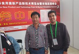 5月10日下午,山东青岛召开的国际新产品新技术博览会上张东平先生(左)与智利FRUTOS公司Anibal yanez Socio Director(右)合影留念-亿昌菌业