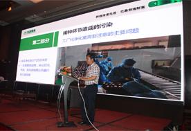2015 中国食用菌产业年会暨第二届中国食用菌博览会-张东平经理做学术报告